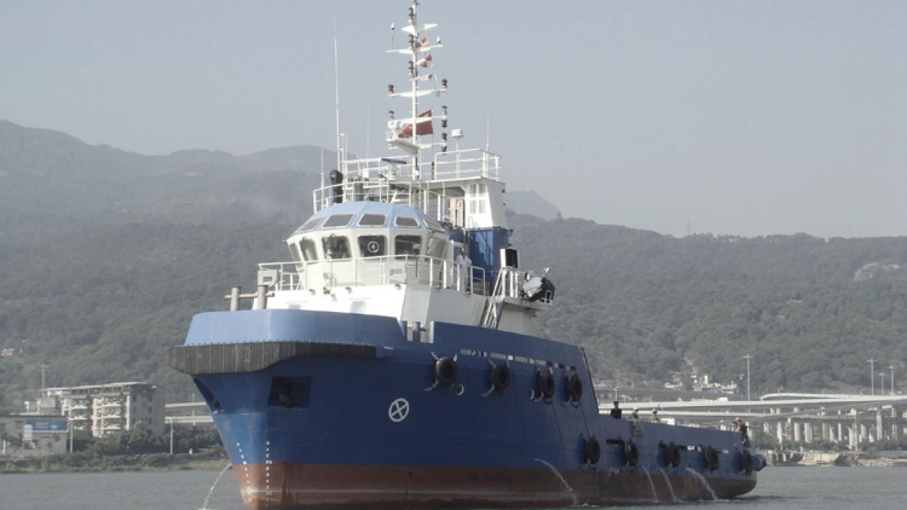 36M Anchor Handling Tug for Sale