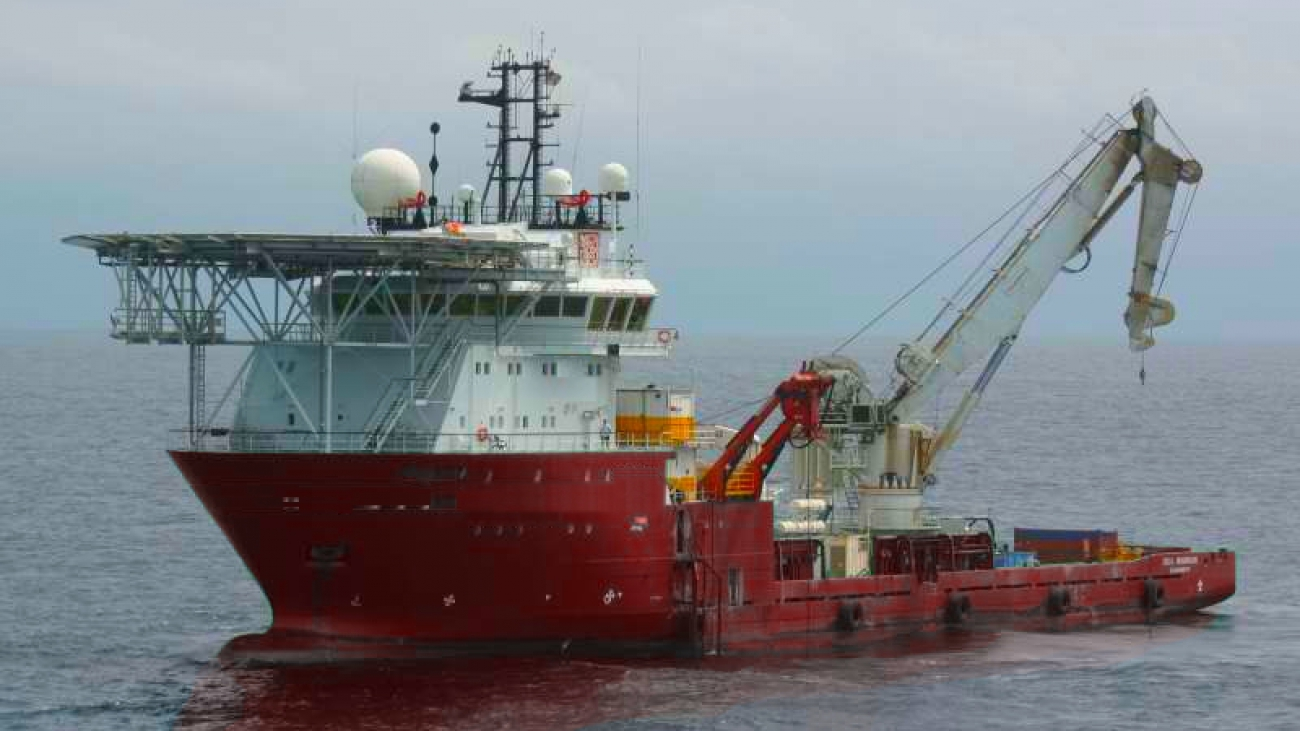 79M DPII Multipurpose Supply Vessel for Sale