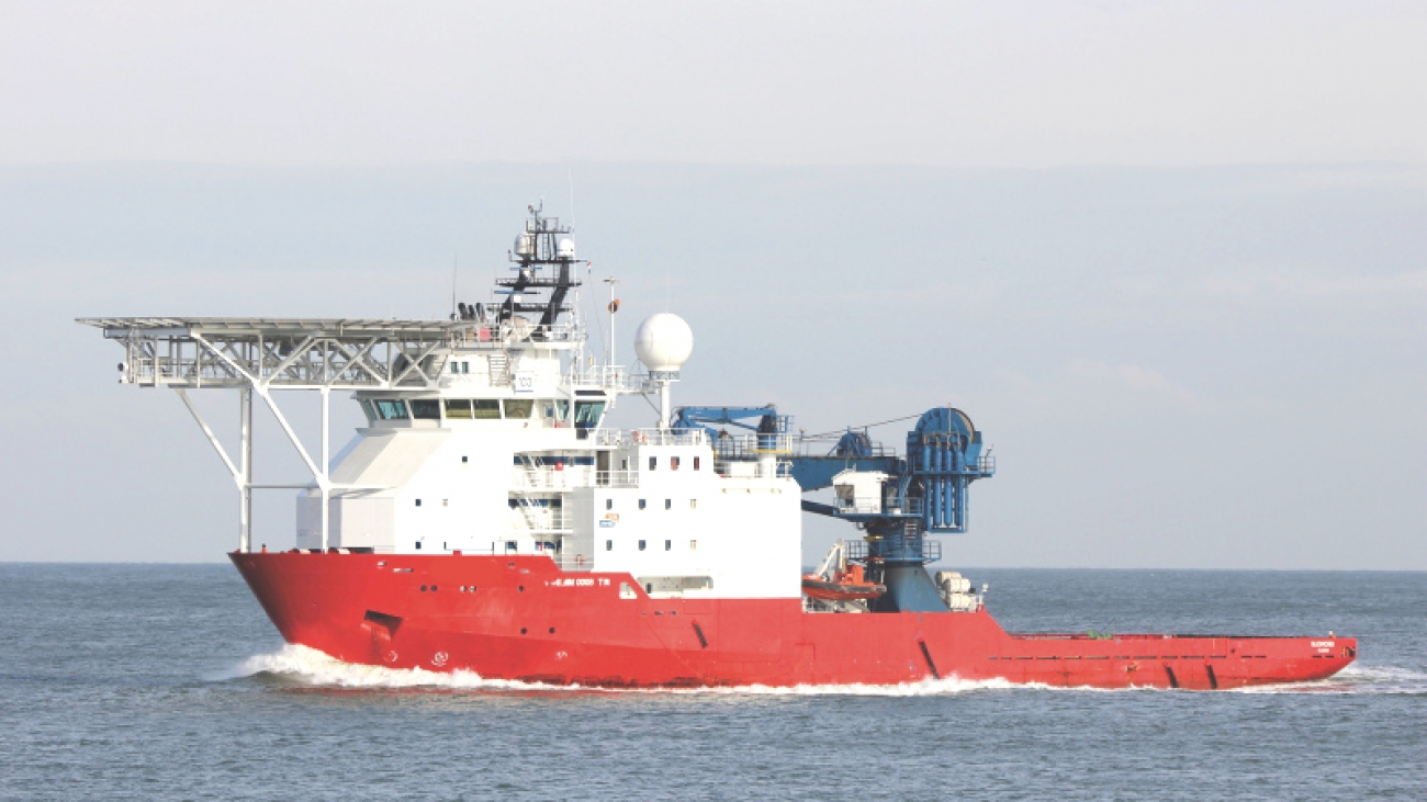 DP2 Multipurpose Support Vessel for Sale