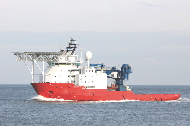 DP2 Multipurpose Support Vessel for Sale
