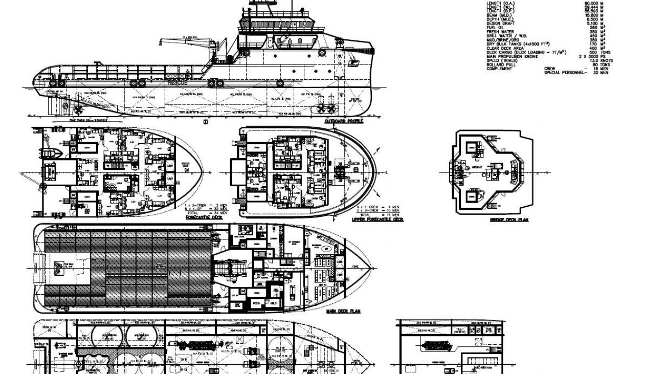 60M DP2 AHTS NEW BUILD FOR SALE File-CH-0627